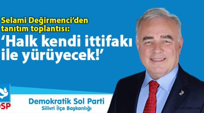 'Halk kendi ittifakı ile yürüyecek!'