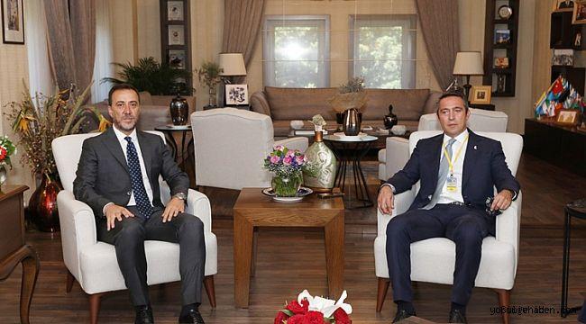 Ali Koç, Başkan Yılmaz'ı makamında ziyaret etti