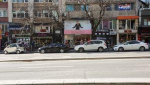 İlk yaya durağı için söz şimdi İstanbullarda